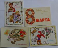 4 Postcards USSR March 8, 1960, the 1980s. Zarubin. Hare, a cat