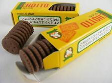 Kawaii: ronde chocolat biscuit cookie gomme en boîte
