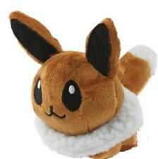Eevee 14 CM Plush Toy Stuffed Animal 5.5 Inches Free Ship New