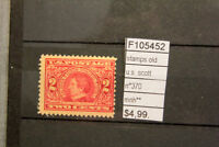 STAMPS OLD U.S. SCOTT N°370 MNH** (F105452)