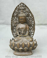 "9.2 "" Tibet Bronze bouddhiste Sakyamuni Amitabha Bouddha Backlight Sculpture"