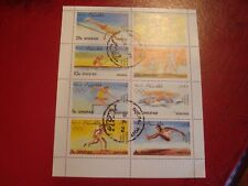 DHOFAR (OMAN) - 1972 OLYMPIC SPORTS - UNMOUNTED USED MINIATURE SOUVENIR SHEET