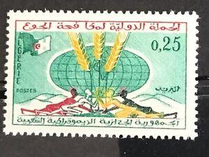 Algeria stamp 1963, SG409 Freedom from Hunger MNH