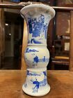 Chinese Antique Porcelain Vase KangXi Qing China Asian