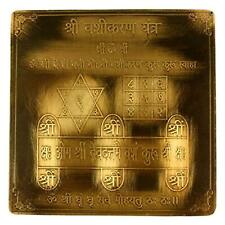 Copper 3 inches Shree Vashikaran Yantra (7.6 cm x 0.2 cm x 7.6 cm, Bronze)
