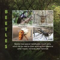 Guyana Beetles Stamps 2020 MNH Stag Beetle Insects Fauna 4v M/S
