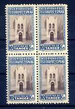 SPAIN-TANGIER - SPAGNA-TANGERI - 1946 - Francobolli di beneficenza ABA526