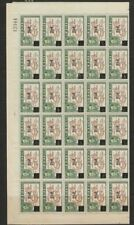 Protectorate Cats British Colony & Territory Stamps