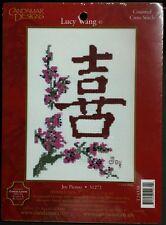 "Candamar Designs Counted Cross Stitch Kit ""Joy Picture"" Chinese Symbol & Artwork"