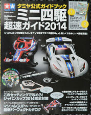 Tamiya Official Guidebook Mini 4WD Cho-soku Guide 2014 (Book) Magazine