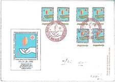 RED CROSS -  POSTAL HISTORY: IMPERF UNPERFORATED FDC COVER -  Yugoslavia  1964