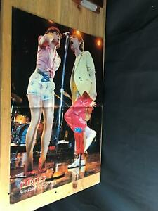 1978 VINTAGE 2PG MAGAZINE POSTER CENTERFOLD OF LINDA RONSTADT&STONES MICK JAGGER