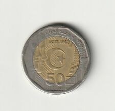 ARGELIA 200 DINARS 2012  Bimetallic , 50th Anniversary of Independence