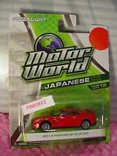 2016 Japanese Edition 2014 NISSAN GT-R  (R35) ✰Red✰Greenlight S15✰Green light