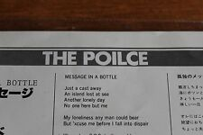 "The Police - Japan 7"" / AMP 1052 / Message in a Bottle - INcorrect sleeve"