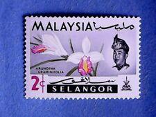 Selangor. QE2 1965 2c Multicoloured. SG137. Wmk Ww13. P14½. MNH.
