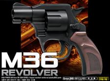 [Academy] #17229 M36 Revolver Powered Airsoft Hand 6mm BB Gun ABS Toy