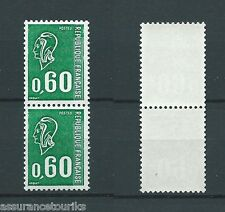 FRANCE - 1974 YT 1815a - GOMME TROPICALE - TIMBRES NEUFS** LUXE - COTE 20,00 €