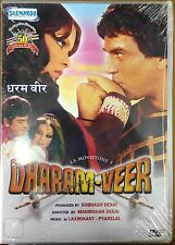 Dharam Veer - Dharmendra, Zeenat Aman - Official Bollywood Movie DVD ALL/0