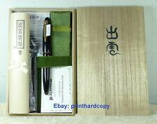 Platinum Izumo Tamenuri Biwatame Gloss Lacquer Yellow Fountain Pen 18k Nice !!