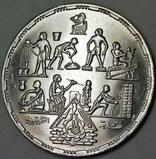 1985 Egypt 5 Pounds Professions BU Silver Coin