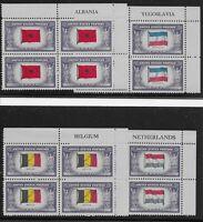 US Scott #909-21, Name Blocks 1943-44 Overrun Countries 5c FVF MNH