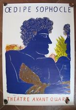 """GREECE FRANCE FASSIANOS OEDIPE HUGE ORIGINAL LITHOGRAPH  POSTER  48x32"""" 120x80cm"""