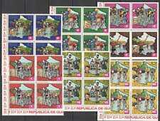 E0474 GUINEA ECUATORIAL SPORT CYCLING TOUR DE FRANCE 72 WINNERS !!! 4SET MNH