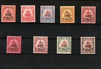 1914 German LOT Marshall Islands (Nauru) Japanese Occupation, Issues