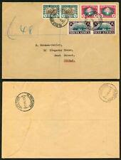 South Africa SG82/4 Set on Registered FIRST DAY Cover