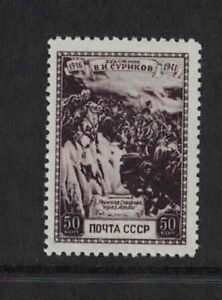 """Russia Scott 847 Mint VF NH. 50k Painting """"Suvorov's March Through the Alps"""""""
