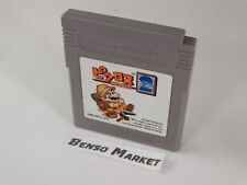 PICROSS 2 NINTENDO GAME BOY GB IMPORT NTSC JP JAP GIAPPONESE ORIGINALE DMG-AP2J