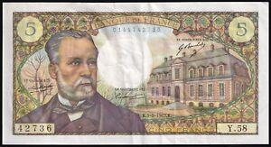 1967 | France 5 Francs 'Pasteur' Banknote | Banknotes | KM Coins