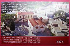 Griechenland Kreta Preveli Kloster Kirche Museum - Eintrittskarte used ticket