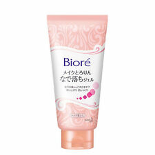 BIORE LIGHT MAKEUP REMOVER CLEANSING ESSENCE GEL 170g 2016 NEW
