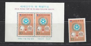 KOREA - 904 - 904a - MH/MNH - 1974 - WPY EMBLEM & SCALES - WORLD POPULATION YEAR