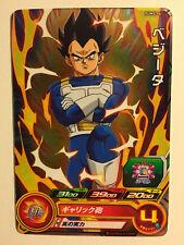 Super Dragon Ball Heroes Promo PUMS-06
