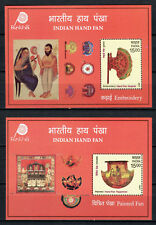 India 2017 MNH Pankha Painted Hand Fans 2x 1v M/S Cultures Traditions Stamps