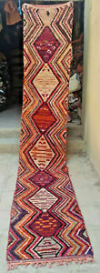 Moroccan Tribal runner rug 403 x 73cm
