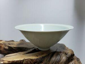 Chinese Shadow Celadon Porcelain  Bowl