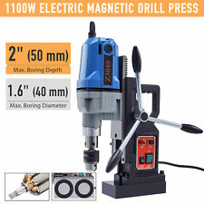 1100w 15hp Electric Magnetic Drill Press Bores Up To 2 Depth Mag Drill 16dia