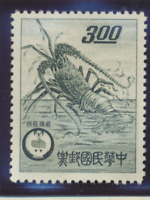 China (Republic/Taiwan) Stamp Scott #1315, Mint Never Hinged