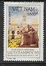 N.Vietnam MNH Sc 2600 Mi 2666 Value $ 2.00 US $ Vietstampex