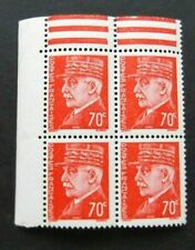 France-1941-Block of Four Petain 70c issues-MNH