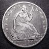 1853 SEATED LIBERTY HALF DOLLAR....ARROWS & RAYS.....MIN. BID .01 & NO RESERVE!