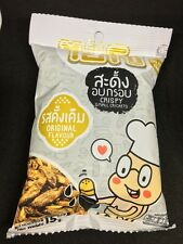 HISO Snack Insect Crispy Small Crickets Food Original Flavor Thai Energy Snack