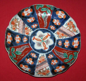 Prächtiger Teller Emailfarben  Japan 19. Jahrhundert Arita