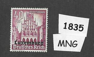 1941 Stamp  MNG  PF40 + PF35  / Luxembourg Overprint  / German Occupation WWII