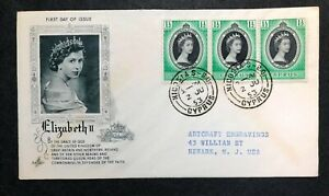 Cyprus 1953 Coronation FDC First Day cover