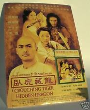 """CROUCHING TIGER, HIDDEN DRAGON"" CHINESE PROMO DISPLAY"